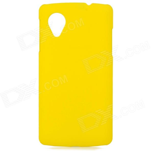 S-What Protective Frosted Plastic Back Case for LG Nexus 5 - Yellow what s your mba iq