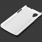 S-What Protective Frosted Plastic Back Case for LG Nexus 5 - White
