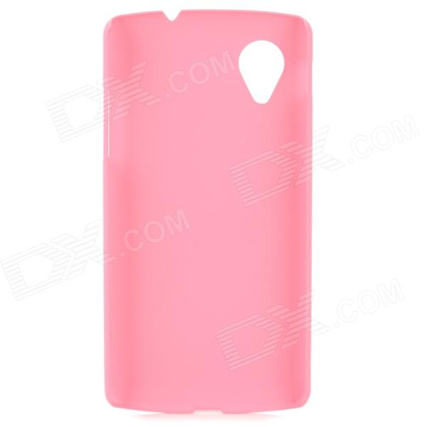 S-What Protective Frosted Plastic Back Case for LG Nexus 5 - Pink what s your mba iq