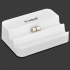 S-What Portable Data/Charging Docking Station for Samsung Galaxy Note 3 N9000 - White
