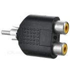 Composite AV Cable 1-to-2 Splitter