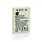 DSTE EN-EL8 Battery for NIKON COOLPIX S9 S8 S4 S3 S2 S1 P4 P3 P2 P1 L1 L2 S5 S6 S7 Digital Camera