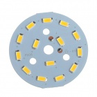 XYT QP-7W SMD 7W 700lm 2000K 14-SMD 5630 LED Warm White Light Module - White + Yellow (DC 20~25V)