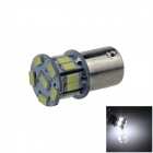 1156 / BA15S / P21W 1.6W 140lm 18 x SMD 5630 LED Cold White Car Signal Light / Tail Lamp - (12V)