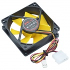 STW MINI Computer CPU Cooling Fan - Yellow + Black (8 x 8cm)
