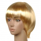 Fashionable Short Straight Hair Wig w/ Bangs for Show / Party - Golden