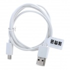 RIchino RS-M01 Micro USB Male to USB Male Charging + Data Transfer Cable w/ Waterproof Bag - White
