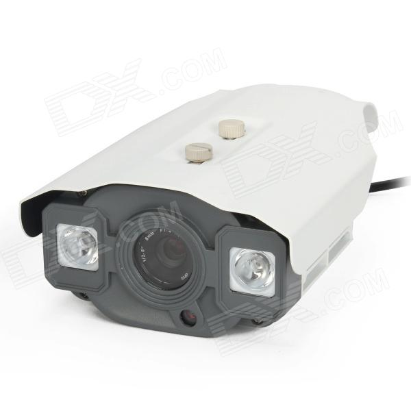 HS-768IP Waterproof 8mm H.264 2.0 MP CMOS Network IP Camera w/ 2-IR LED - White hs 768ip waterproof 8mm h 264 2 0 mp cmos network ip camera w 2 ir led white