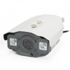 HS-768IP Waterproof 8mm H.264 2.0 MP CMOS Network IP Camera w/ 2-IR LED - White