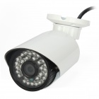 HS-668IP Waterproof 3.6mm H.264 720P 1.0 MP CMOS Network IP Camera w/ 30-IR LED - White