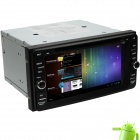 "LsqSTAR 6.95"" Android 4.0 Car DVD Player w/ GPS,TV,RDS,BT,PIP,SWC,3DUI,Dual Zone for TOYOTA Univers"
