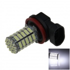 H11 5W 400lm 127 x SMD 1206 LED White Light Car Foglight - (12V)