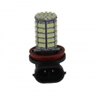 H11 5W 400lm 127 x SMD 1206 Lumière blanche LED voiture brouillard - (12V)