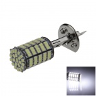 H1 5W 400lm 127 x SMD 1206 LED White Light Car Foglight - (12V)