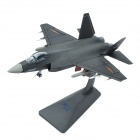 1/60 Zinc Alloy J-31 Costin Eagle Fighter Advances Simulation Model - Blackish-Grey
