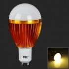 JRLED JR-LED-GU10-7W-WW GU10 7W 530lm 3300K 14-5730 SMD Warm White Light Bulb - White + Golden