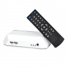 4-CH Recording Mini DVR w/ Remote Controller (PAL / NTSC) - White (AC 220V)