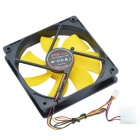 STW MINI 3-Pin Computer CPU Cooling Fan - Yellow