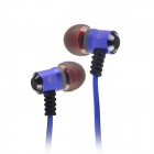 Jolly Roger E100 In-Ear Earphone for PC / MP3 / TV / CD / Phone - Purple (3.5mm Plug / 119cm-Cable)