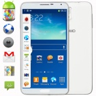 "ROCOMO I9000 Quad-core Android 4.2.1 WCDMA PU Leather Phone w/ 5.7"", 8GB ROM, GPS, 8.0 MP - White"