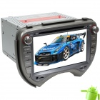 "LsqSTAR 7"" Android 4.0 Car DVD Player w/ GPS,TV,RDS,Bluetooth,PIP,SWC,Wi-Fi,3DUI,Dual Zone for MARCH"