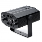 O-4C 4.5W 4-Pattern 2-Mode Laser Projector Stage Lamp - Black (US Plugs / AC 100~240V)