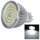 LeXing MR16 6.5W 600lm 48-SMD 2835 LED White Light Spotlight (12V)