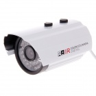 "Weipus WPS-GP5142H Waterproof 6mm 1/3"" CCD 420TVL Surveillance Camera w/ 36-IR LED - White"