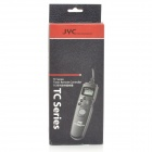 "JYC TC-N3 1.0"" LCD Wired Timer Remote Control for Nikon - Black (1 x CR2025)"