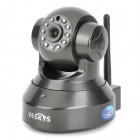 VESKYS T7837WIP 1.0Mbps 802.1n IP Network Surveillance IP Camera w/ 10-LED Night Vision / TF - Black
