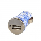 Discoverybuy DB002 2.1A USB Car Cigarette Lighter Charger - Blue + White Porcelain (12~24V)