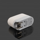 DISCOVERYBUY JC-05 Dual USB AC Power Charger Adapter for Cellphone / Iphone / Ipad - White (US Plug)