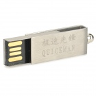 Stainless Steel USB 2.0 Flash Drive - Silver (32GB)