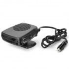 12V 200W Auto Car Portable Dryer Fan Heater - Black