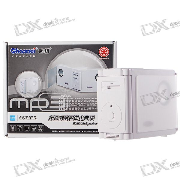 USB/4*AA Powered Foldable Stereo Speakers (White)