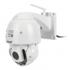 Wanscam HW0025 720P 3X Optical Zoom Full HD IR 40M IP Camera - White