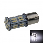 1156 / BA15S / P21W 3W 200lm 26 x SMD 7020 LED Cool White Car Steering Light / Backup Lamp - (12V)