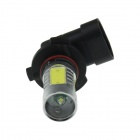 9006 / HB4 11W 600lm 1-LED + 4-COB LED White Light Car Foglight / Headlamp - (12~24V)