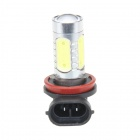 H11 11W 600lm 1 LED + 4 COB LED White Light Car Foglight / Farol - (12 ~ 24V)