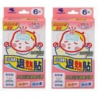 Genuine KOBAYASHI Japan Fever Cooling Gel Pad - Baby 2box set