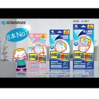 Genuine KOBAYASHI Japan Fever Cooling Gel Pad - Children (2 Box Set)