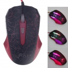 R8 1625 Color Fire Wolf USB 2.0 Wired Game Mouse Dazzling Colorful Mouse - Red + Black (143cm-Cable)