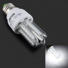 HZLED E27 3W 270lm 6000K 36 x SMD 3014 LED White Light Lamp - White + Silver (AC 85~265V)