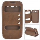Protective PU Leather Case w/ Dual Display Window for Samsung i9300 - Brown