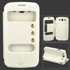 Protective PU Leather Case w/ Dual Display Window for Samsung i9300 - White + Golden