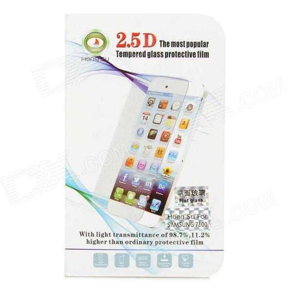 Protective Tempered Glass Screen Protector for Samsung Galaxy Note 2 N7100 - Transparent 2 5d protective tempered glass screen protector for samsung galaxy s4 i9500 transparent