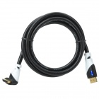 VENTION HDMI Male to Right Angle Male HD Cable - Black + White (1.5m)