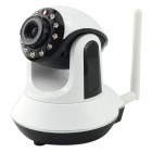 "SANNCE SN-IP7800HD 1.0 MP 1/4"" CMOS P2P Network IP Camera w/ 11-IR LED / Pan / Tilt Motors - White"