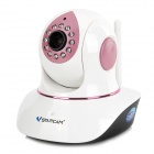 VSTARCAM T7838WIP CMOS Surveillance Wireless IP Camera/ Baby Monitor w/ Wi-Fi / TF/ 12-IR LED