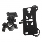 M01 360 Degree Rotation Bracket w/ Back Clamp for Samsung Galaxy S4 i9500 - Black